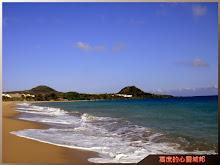 墾丁夏都沙灘酒店貝殼沙灘