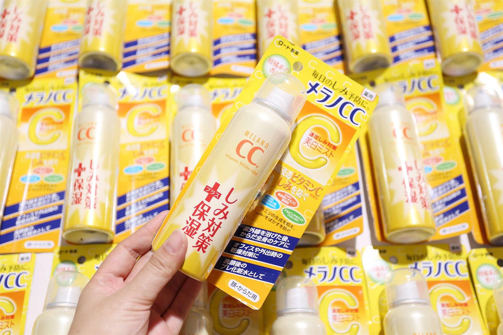 Xịt khoáng Vitamin Melano CC Rohto