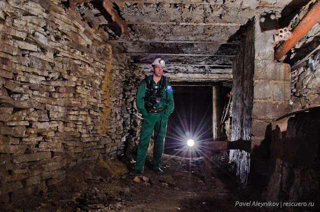 Съемка фото в шахте