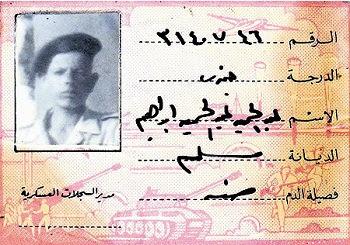 Ibrahim's ID