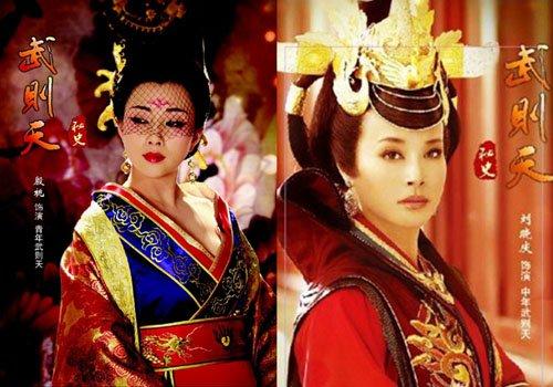 The Legend of Wu Ze Tian