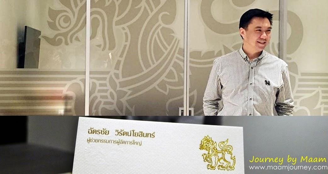 Thai marketing_นักการตลาดมือหนึ่ง_Beer LEO History