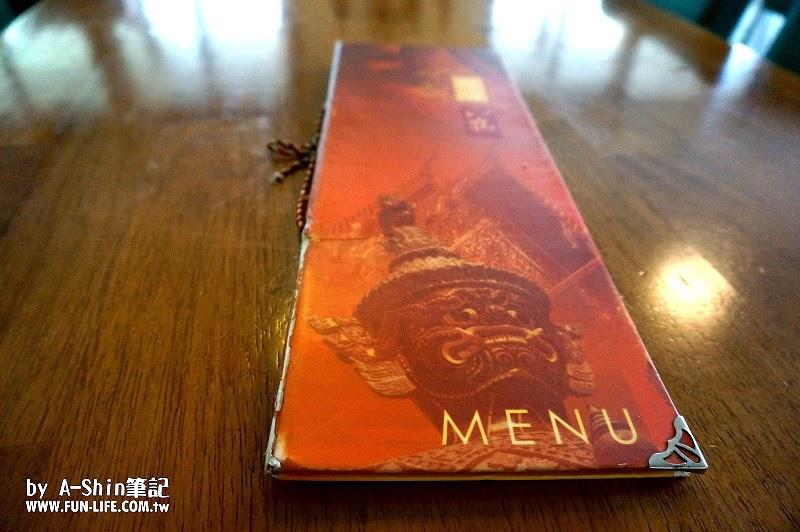 安巒山莊 菜單Menu