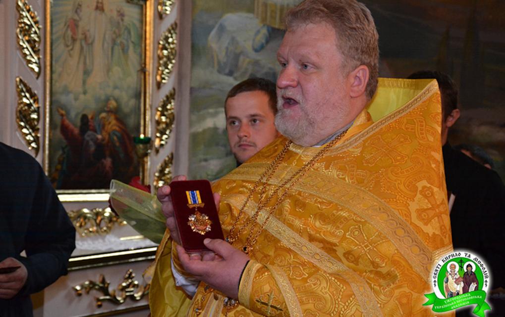Скандалы епископы гомосексуалисты