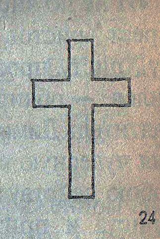 История развития формы креста %25D0%259A%25D0%25BE%25D0%25BF%25D0%25B8%25D1%258F%2520img053
