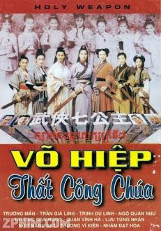 Võ Hiệp Thất Công Chúa - Holy Weapon (1993) Poster