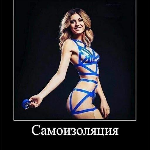 Lyudmila Ukolova