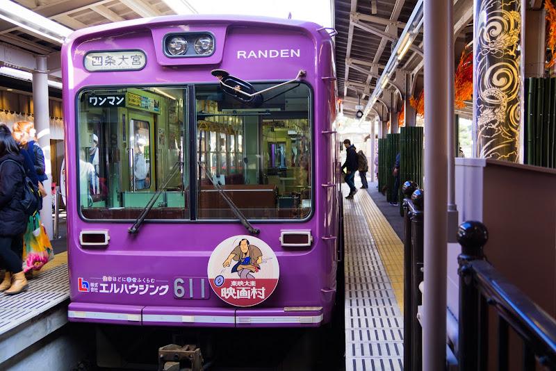 京都 嵐電 写真