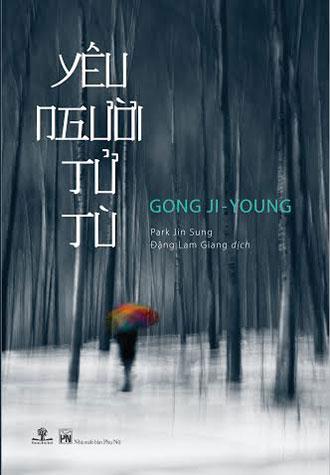 Truyện audio: Yêu Người Tử Tù - Park Jin Sung