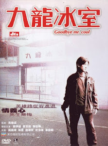 Người Trong Giang Hồ 11: Cửu Long Băng Thất - Young And Dangerous 11 - Goodbye Mr. Cool 2001 poster