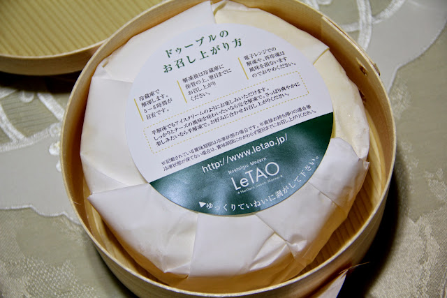 LeTAO雙層乳酪蛋糕
