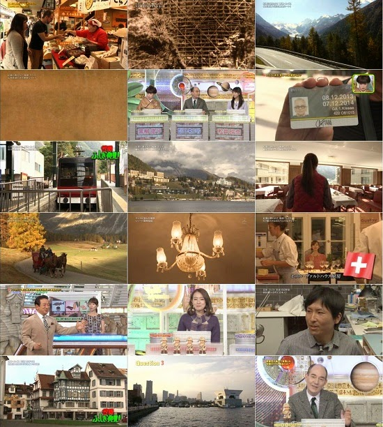 (TV-Variety)(720p) 松井玲奈 – 世界ふしぎ発見! 141115