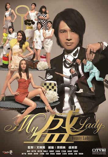 Mỹ Nhân Hành Động - Bounty Lady TVB