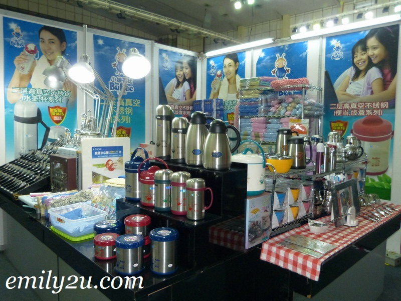 Perfect Home Living Expo