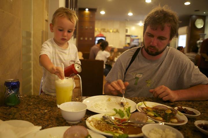 Ручак са децом