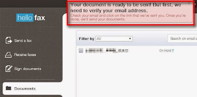 HelloFax:免費線上傳真教學 http://sbonny.blogspot.com/2014/07/hellofax.html