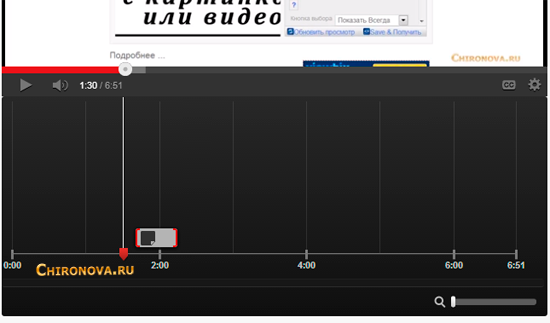 панель для добавления аннотаций ЮТуб