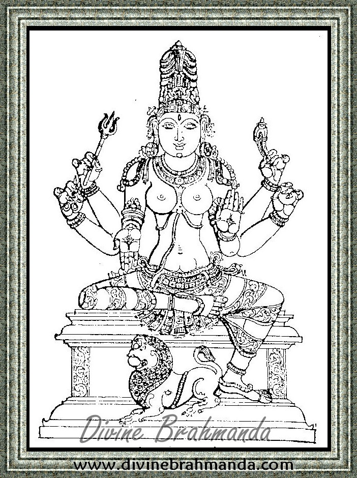 Soundarya Lahari Sloka, Yantra & Goddess To Recovery From Gastric Diseases - 41