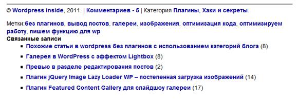 улучшение rss блога