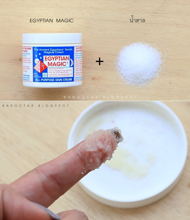 Kem dưỡng Egyptian Magic Cream