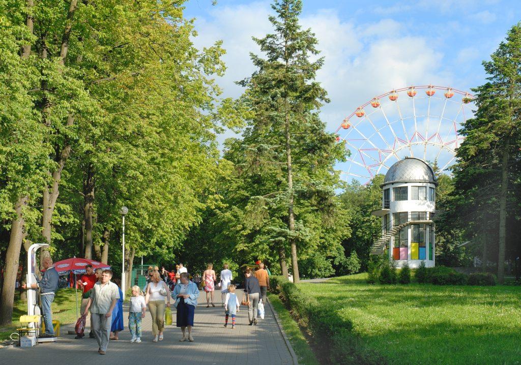 Достопримечательности Минска: парк Горького