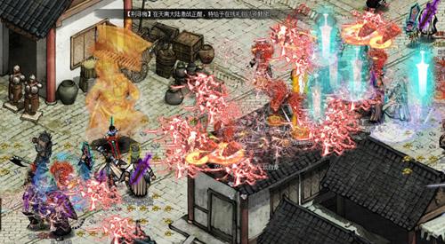 Ma Đạo Lục Tông: Sự phá cách của webgame Trung Quốc 10