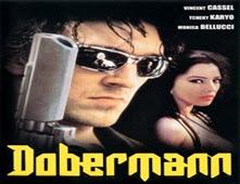 فيلم Dobermann