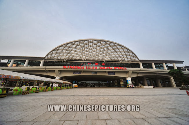 Guangzhou South Railway Station Photo 1