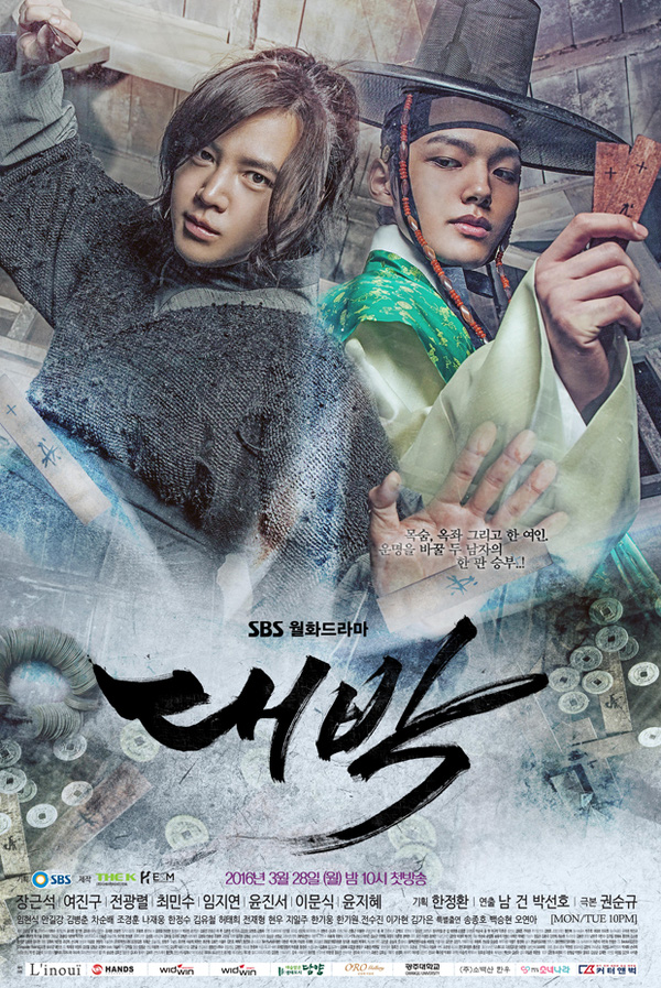 7 phim cổ trang Hàn mới nhất khiến dân tình ngất ngây vì dàn trai xinh, gái đẹp