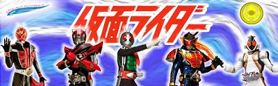 Versão Kamen Rider