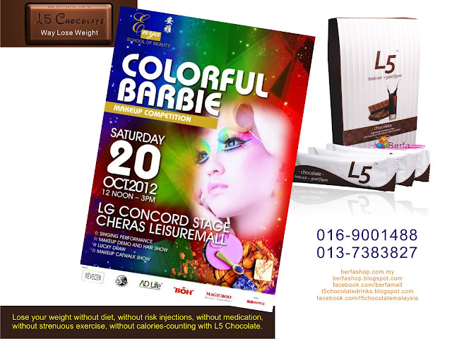 L5 Chocolate Colorful Barbie Competition