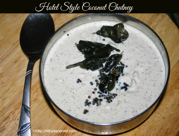 coconut chutney recipe,how to make coconut chutney for idli dosa