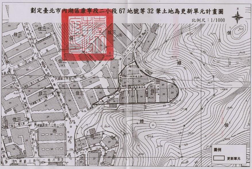 安縵莊園土地更新單元計畫圖