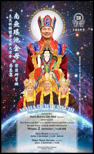 Info Kunjungan V.A Lian Ning dan V.A Lian Dian