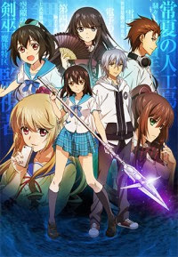 Strike the Blood Ger Sub