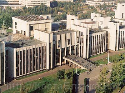 Московский Государственный Институт Международных Отношений, Россия, МГИМО, КостаБланка.РФ