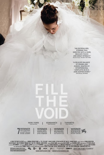 Στο Κενό της Fill The Void Poster