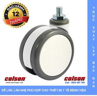 Bánh xe đôi y tế CPT Colson Caster Mỹ phi 75 trục ren | CPT-3854-85