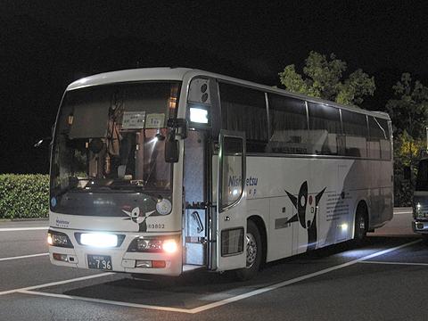 西鉄高速バス「さぬきエクスプレス福岡号」 3802 粒江PAにて