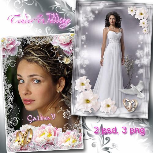 Рамки для фото - Нежная свадьба (1)