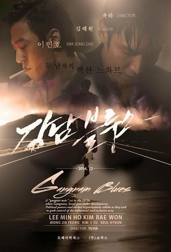 Nổi Buồn Gangnam