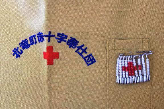 北竜町赤十字奉仕団のロゴと団章