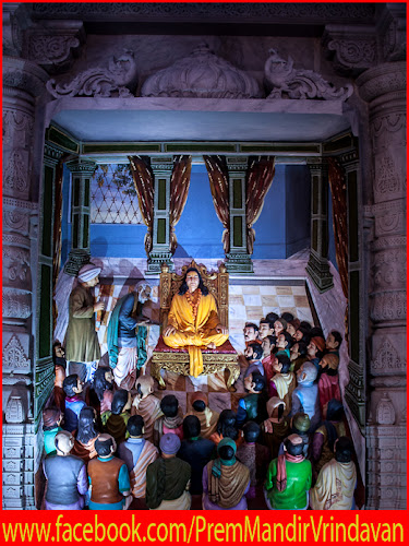 Prem Mandir photos