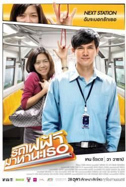 Bangkok Traffic Love Story - Tàu điện tình yêu