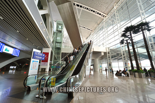 Guangzhou South Railway Station Photo 4