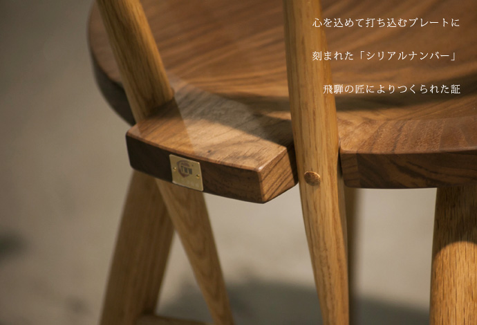 cafe chair カフェチェア:説明