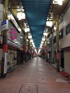 ジョイフル三ノ輪(三ノ輪橋商店街)