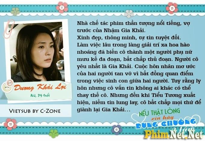 Xem Phim Nếu Thật Lòng Xin Hãy Rung Chuông Hai Lần - Please Ring Twice With Sincerity