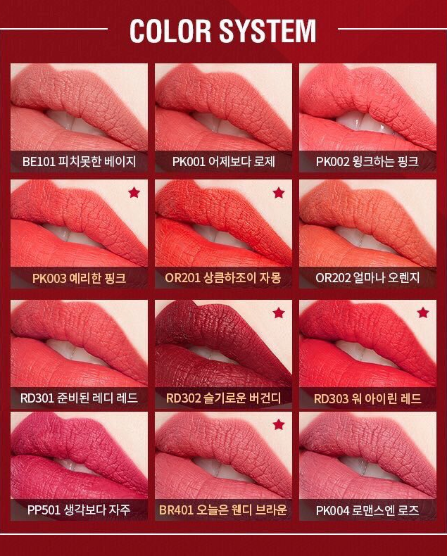 Bảng Màu Son Etude House Dear Darling Water Gel Tint 2019