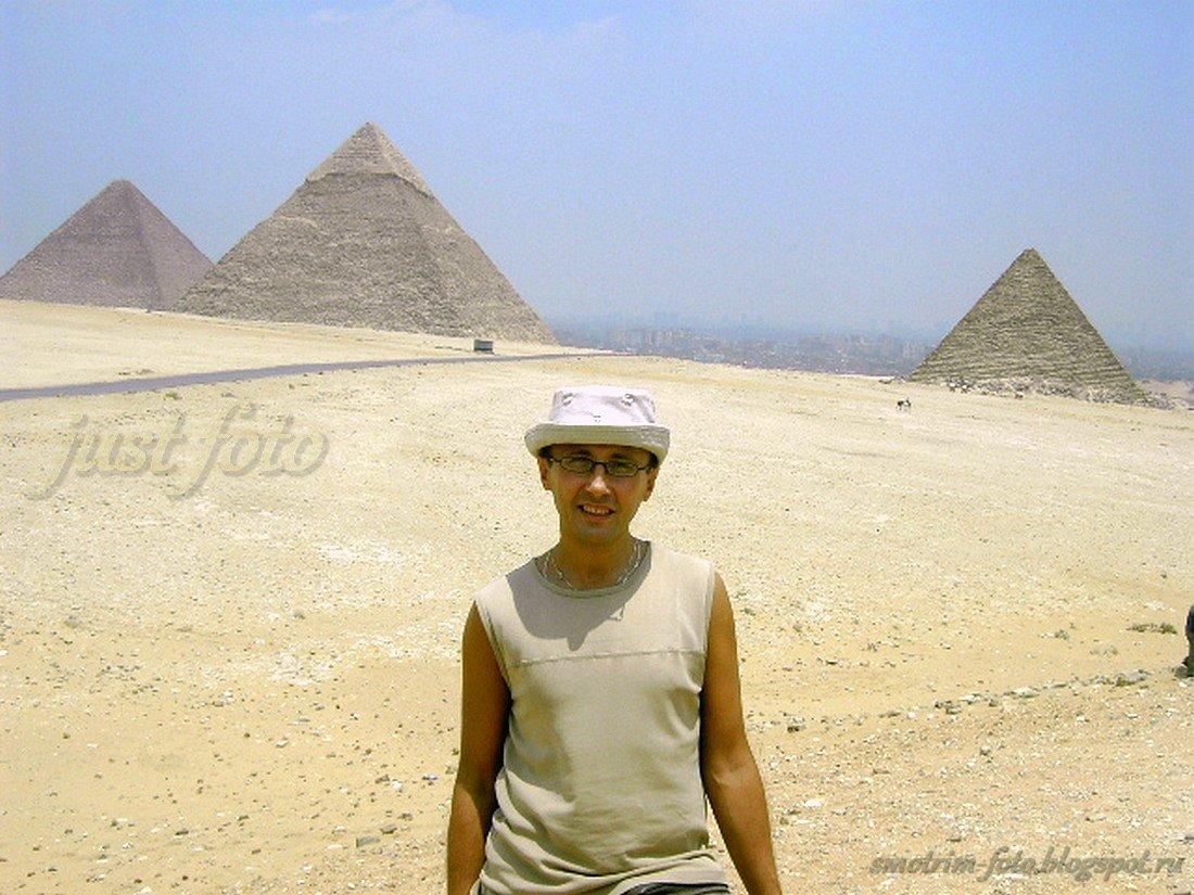 Египетские пирамиды размеры и пропорции